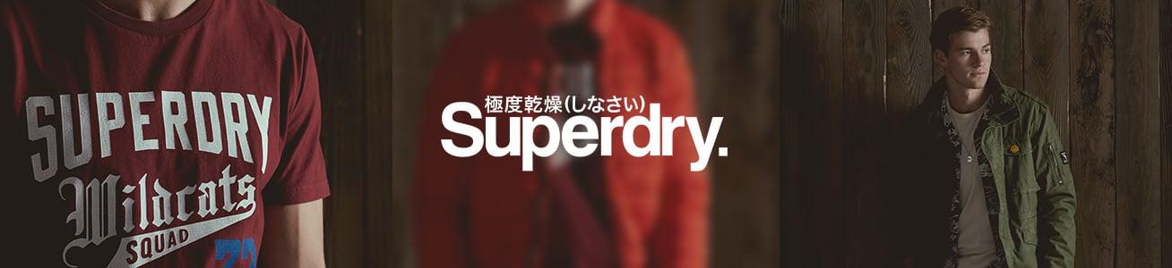 Badeshorts Superdry